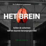 Onderdompelen in ons breinverhaal kan nu